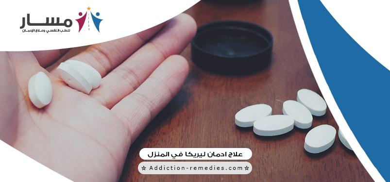 ما هي خطوات علاج الادمان؟،ما هي ادوية علاج الادمان؟،كم مدة علاج الادمان؟،هل يمكن علاج الادمان على المخدرات بالاعشاب؟،ما هي طرق علاج الادمان في المنزل؟