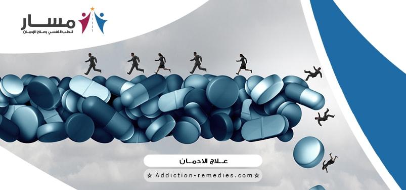 ما هي خطوات علاج الادمان؟،هل يمكن علاج الادمان من الهيروين؟،ما هي كيفية علاج الادمان من الكوكايين؟،هل يمكن علاج الادمان من الحشيش؟،ما هي خطوات علاج الادمان من الترامادول؟