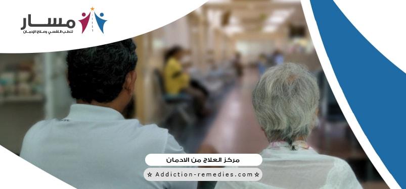 هل هناك مصحة حكومية لعلاج الادمان؟،ما هي ادوية علاج الادمان؟،ما هي مدة علاج الادمان؟،ما هي خطوات علاج الادمان؟،هل يمكن علاج الادمان بالمجان بالاسكندرية؟