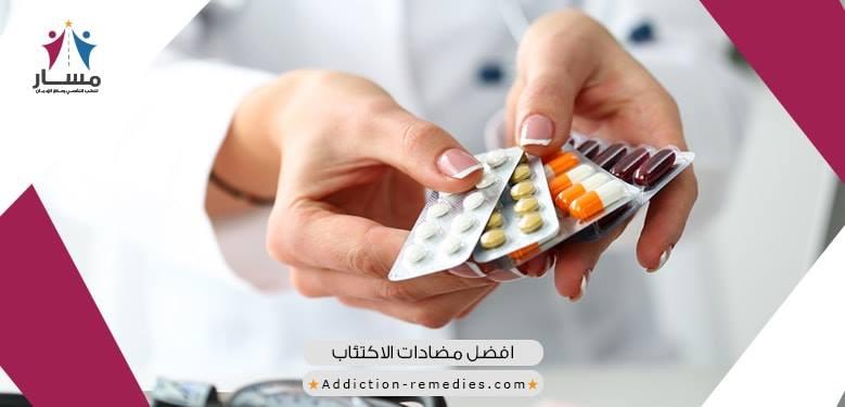 ما هي افضل مضادات الاكتئاب في مصر؟، ما هي استخدامات مضادات الاكتئاب طبياً؟،ما هي احدث ادوية الاكتئاب 2018؟،هل يوجد مضاد للاكتئاب بدون اعراض جانبية؟،ما هي اسعار ادوية الاكتئاب في مصر؟